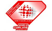Logo WMCC2016